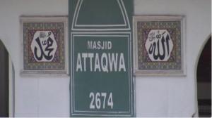 Newton Mosque